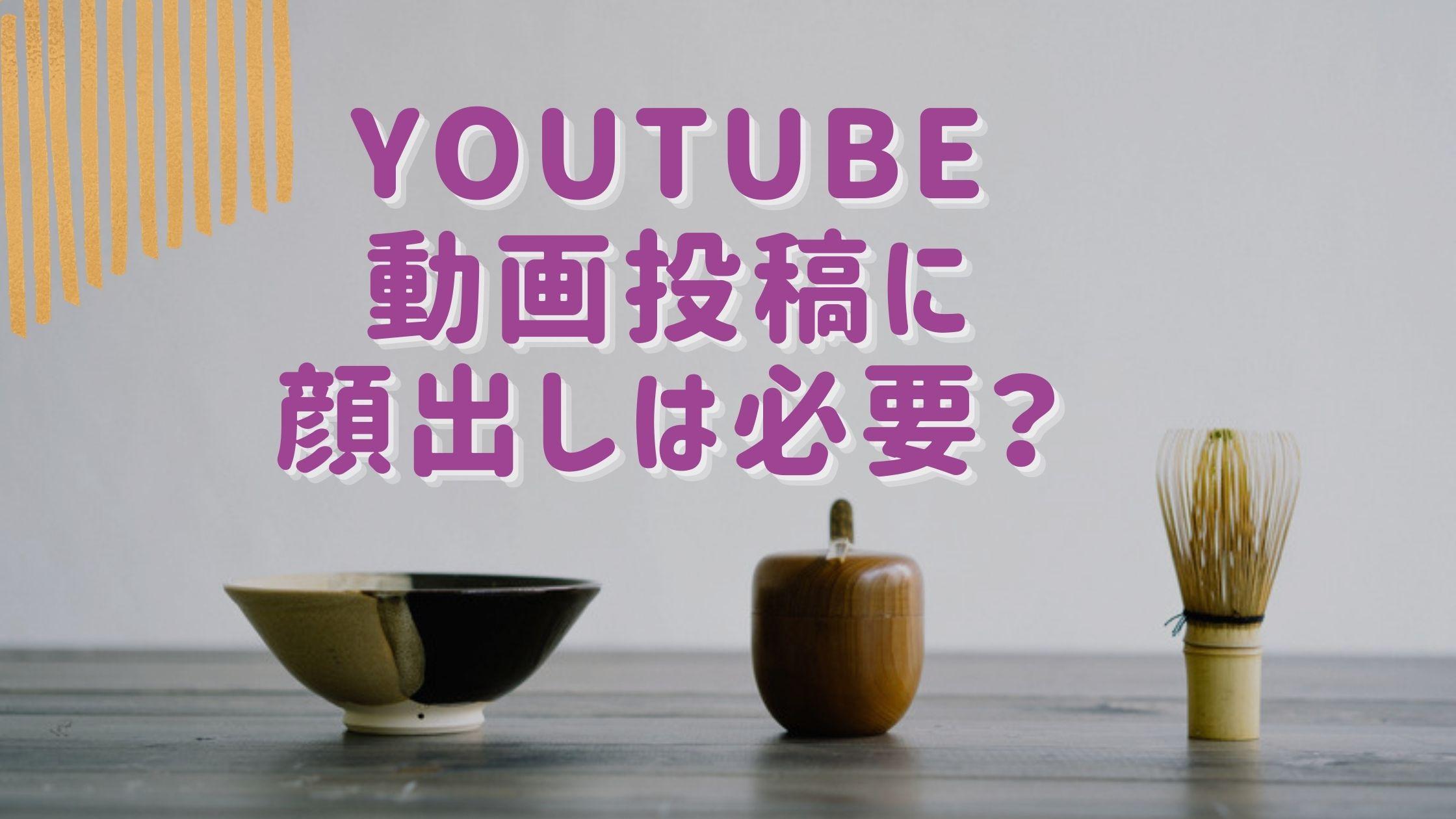 YouTube視聴者層 どの年代がいいの?-2
