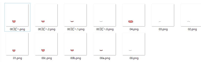 ゆっくりムービーメーカー4で口パク・口パク用画像コピー