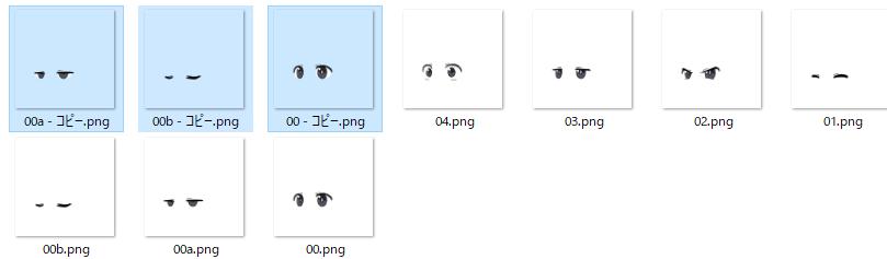 ゆっくりムービーメーカー4で瞬き・コピー画像用意
