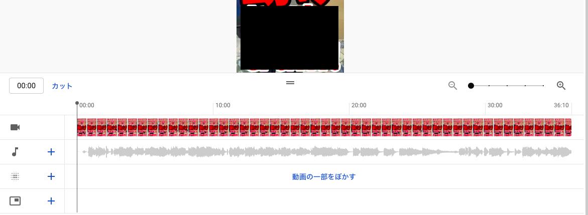 YouTubeのエディッタ機能